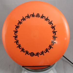BioFuzion Truth, Satellite Run