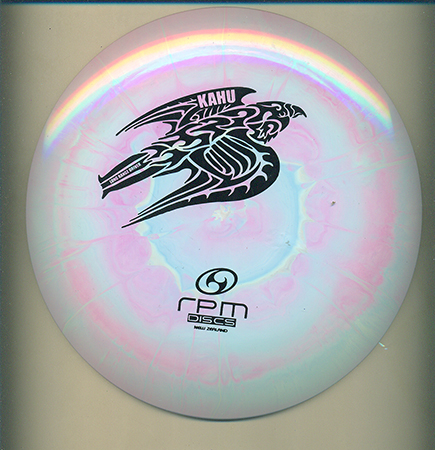 Atomic Kahu XG, Swirly