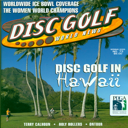 Disc Golf World News