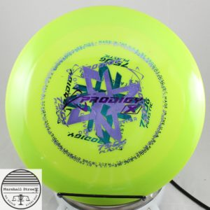 X-Out Prodigy D2, 750G