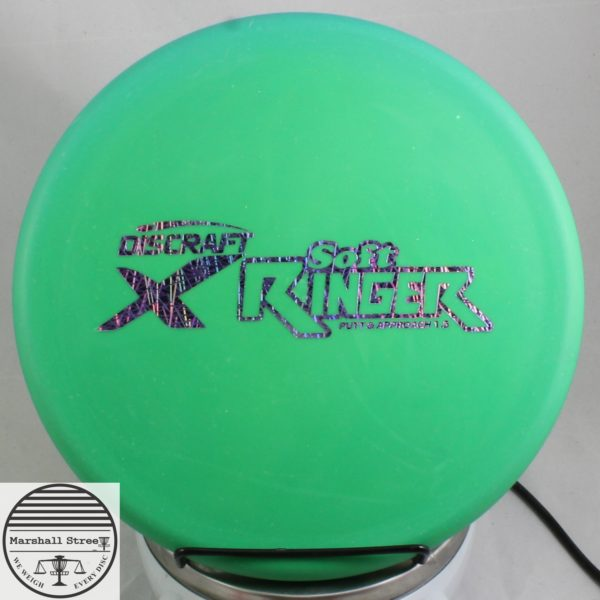 X Ringer, Soft