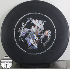 X-Out Prodigy A4, 300