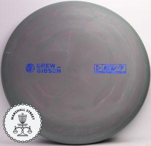 EV-7 Penrose, DrewGibson Soft